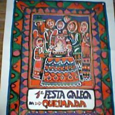 Arte: CARTEL PRIMEIRA FESTA GALEGA DA QUEIMADA,1975.LITOGRAFIA DE VIRXILIO... Lote 33208835