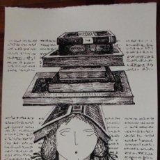 Arte: CARPETA SERIGRÁFICA DEL ARTISTA GALLEGO XAVIER MAGALHAES TITULADA: VETERIBUS LIBRIS. Lote 36740083
