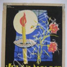 Arte: EUGENIO CHICANO, SERIGRAFIA SEMANA SANTA MÁLAGA AÑO 1960. Lote 38366325