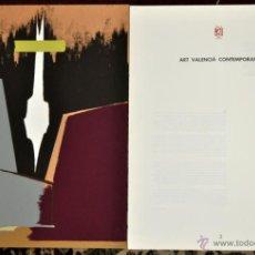 Arte: SALVADOR SORIA (VALENCIA, 1915-2010) SERIGRAFIA ORIGINAL FIRMADA A MANO. 208/220. Lote 41262281