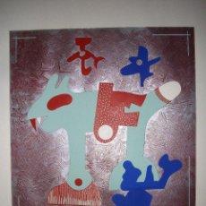 Arte: OTMAR ALT. GRABADO CON SERIGRAFIA EN RELIEVE FIRMADO A MANO POR EL ARTISTA. Lote 37537090