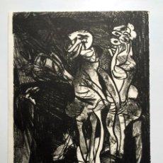 Arte: BONIFACIO ALFONSO, SERIGRAFÍA, 1987. Lote 241872635