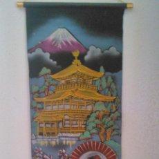Arte: SERIGRAFIA DE PRECIOSO PERGAMINO JAPONES DE TELA. PARA DECORAR PARED. . Lote 43992569