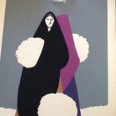 Arte - Serigrafía artística de Manuel de las Casas - 44119385