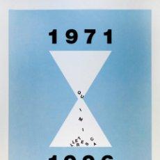 Arte: 1971-1996, QUIMICA I LLETRES, UNIVERSITAT ROVIRA I VIRGILI, JOAN BROSSA, 16/150. FIRMADO A LÁPIZ. Lote 45957258