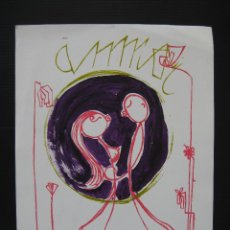 Arte: SERIGRAFIA ORIGINAL FIRMADA TABAIDA NUMERADA AMOR. Lote 46039250