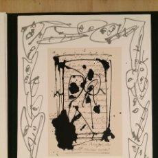 Arte: CARPETA COMPLETA 7 PINTORES, HOMENAJE A LORCA, 1986. 7 SERIGRAFÍAS Y TEXTO DE IAN GIBSON. Lote 46897161