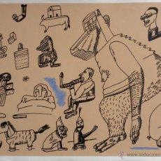 Arte: JAVIER PAGOLA 1990. SERIGRAFIA 76/90 67X53CM. Lote 49049578