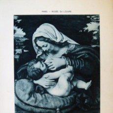 Arte: LAMINA SERIGRAFIA MUSEE DU LOUVRE AÑOS 20 23X17. Lote 49401372