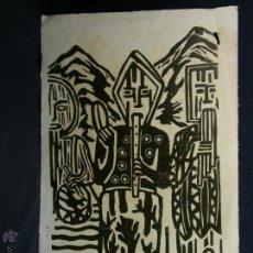 Arte: SERIGRAFIA 1/5 F. ESPINOZA 1989 MUSICOS ANCESTRALES 51X32,5CMS. Lote 70373767