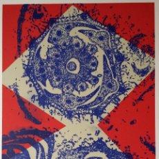 Arte: DIETER HAACK: SERIGRAFÍA ROMEO Y JULIETA, 1993 / FIRMADA Y NUMERADA A MANO. Lote 49184355