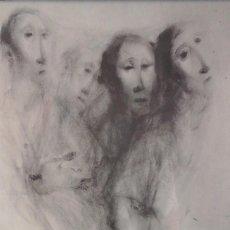 Arte: CASTEJÓN, JOAN (ELCHE 1945) SERIGRAFIA 39/200 NMDA. Y FIRMADA A LÁPIZ.. Lote 58413249
