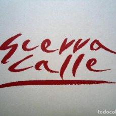 Arte: SERIGRAFÍA DE ALFONSO GUERRA CALLE 1950 EN SU CARPETA MIDE 49 X 34 CM.. Lote 85290052