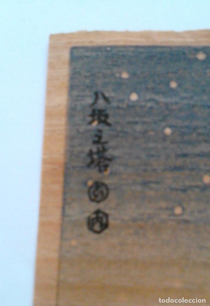 Arte: Estampa Japonesa. Serigrafía o similar. 4 tintas. 21 x 14 cm. Firma grabada - Foto 2 - 92478730