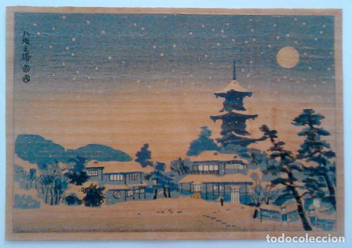 Arte: Estampa Japonesa. Serigrafía o similar. 4 tintas. 21 x 14 cm. Firma grabada - Foto 4 - 92478730