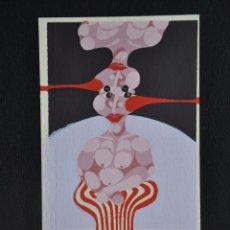 Arte: RARA SERIGRAFIA SOBRE CARTÓN DE DIBUJO BASIK GUARRO . Lote 94651475