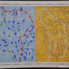 Arte: CHEMA COBO - SERIGRAFIA ORIGINAL - FIRMADA Y NUMERADA. Lote 99420139