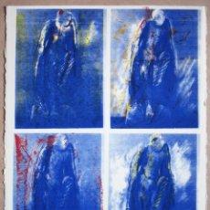 Art: THIERRY JOB. SERIGRAFÍA NUMERADA Y FIRMADA. AUTOEDICIÓN. BARCELONA, 1984. Lote 37084258