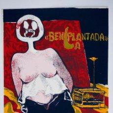 Arte: ANASTASIA MAMUYAC ROCA, LA BEN PLANTADA, SERIGRAFÍA, 1977. 50X65CM. Lote 100137871