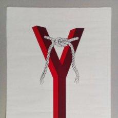 Arte: SERIGRAFIA ORIGINAL FIRMADA Y NUMERADA POR EL AUTOR.. Lote 103211827