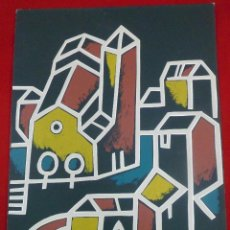 Arte: SERIGRAFÍA LA COLINA ROJA 43/190 DE MANUEL VELA. 1995. Lote 110317827