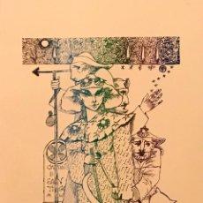 Arte: MARIO DE SOUZA-SANTIAGO DE COMPOSTELA -2010-SERIGRAFIA. Lote 116341619