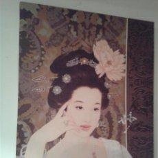 Arte: CUADRO RETRATO BELLA MUJER CHINA. Lote 119573195
