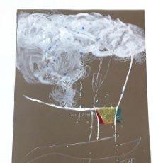 Arte: HIROSHI. SERIGRAFÍA RETOCADA A MANO. ALBERT GONZALO CARBÓ. 2005.. Lote 124390871