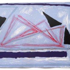 Arte: JOSE LUIS ALEXANCO, 1988, SERIGRAFÍA, 40/75. Lote 125126551