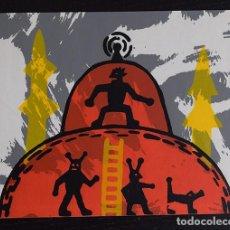 Arte: CÉSAR FERNÁNDEZ ARIAS – SERIGRAFÍA ADHESIVA - 1987 - 11 X 14 CM. Lote 126601347