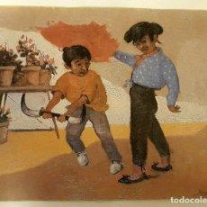 Arte: SERIGRAFIA DE PINTURA ANTIGUA DE SEVILLA. Lote 129264663