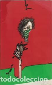 EDUARDO ARRANZ BRAVO DE LAGUNA-VERDE Y ROJO (Arte - Serigrafías )