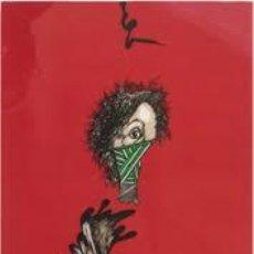 Arte: EDUARDO ARRANZ BRAVO DE LAGUNA-VERDE Y ROJO. Lote 133560262
