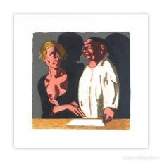 Arte: SERGIO SANZ- LA ÚLTIMA NOCHE- FIRMADO Y NUMERADO. Lote 133573538