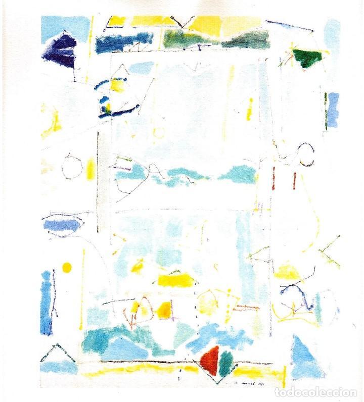 PUERTA ABIERTA AL MEDITERRANEO. MANUEL HÉRNANDEZ MOMPÓ. MIXTA, 1996. (Arte - Serigrafías )