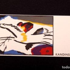 Arte: VASILI KANDINSKY - GALERÍA MAEGHT - 1955 - LITOGRÁFICO. Lote 145107650