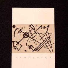 Arte: VASILI KANDINSKY - GALERÍA MAEGHT - 1957 - LITOGRÁFICO. Lote 145107826