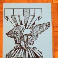 Arte: MANUEL DÍAZ BARRADA. SERIGRAFÍA TIME MACHINE. 35X25 CM. FIRMADA A MANO. NUMERADA 14/100. 1994.. Lote 151362574