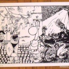Arte: MIGUEL ÁNGEL LEDESMA. SERIGRAFÍA LA CALLE. 35X25 CM. FIRMADA A MANO. NUMERADA 14/100. 1994.. Lote 151363790