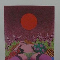 Arte: URCULO, SERIGRAFIA FIRMADA Y NUMERADA. Lote 152192374