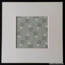Arte: DON KUNKEL, SERIGRAFÍA OP ART FIRMADA Y NUMERADA DE 1978. Lote 153953778