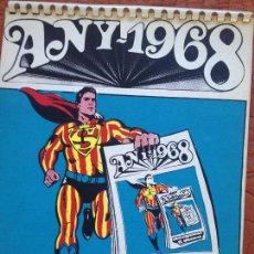 Arte: ORIGINAL NO REEDICION DEL 2010 POR BANCAJA-ANY 1968,ESTAMPA POPULAR VALENCIA. Lote 155761986