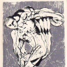 Arte: MANEL CARCELLER. DISCÒBOL. DISCÓBOLO. SERIGRAFÍA FIRMADA A MANO Y NUMERADA 81/180. 1998.. Lote 156300714