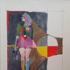Arte: RICHARD LINDNER: SUPER GIRL, SERIGRAFÍA DE 1968. Lote 158023806