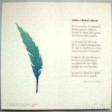 Arte: SERIGRAFÍA DE LA ESCUELA DE ARTE DE CÁDIZ Y POEMA ADIÓS A RAFAEL ALBERTI, DE FRANCISCO VÉLEZ NIETO. Lote 158988378
