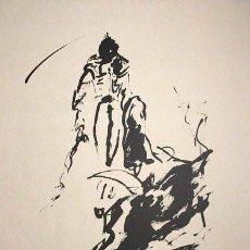 Arte: OBRA DE LA PINTORA ADELA OJEDA. EDICIÓN LIMITADA. 1988. TAUROMAQUIA. Lote 158988902