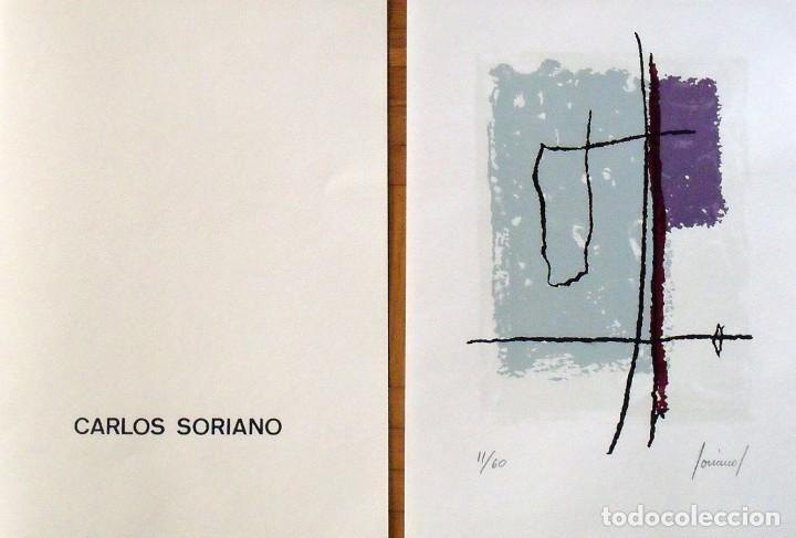 Arte: Carlos Soriano. Serigrafía Composición. Numerada 11/60. Firmada a mano. 1991. 36x25 cm. Papel Guarro - Foto 3 - 160414586
