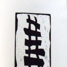 Arte: MONTSE GASULL. SERIGRAFÍA ABSTRACCIÓN. NUMERADA 11/60 FIRMADA A MANO. 1991. 36X25 CM. PAPEL GUARRO.. Lote 160415210