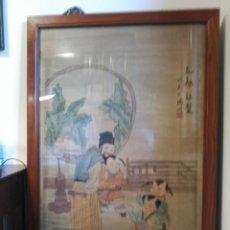 Arte: PINTURA CHINA SOBRE SEDA DE FINALES DEL SIGLO XIX O PRINCIPIOS DEL XX. Lote 161571018