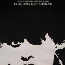 Arte: EL ACORAZADO POTEMKIN, SERIGRAFIA CARTEL DEL ICAIC, 1968. Lote 166256898